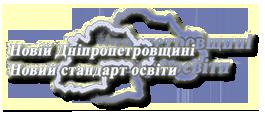 ДНЗ ПТУ №44